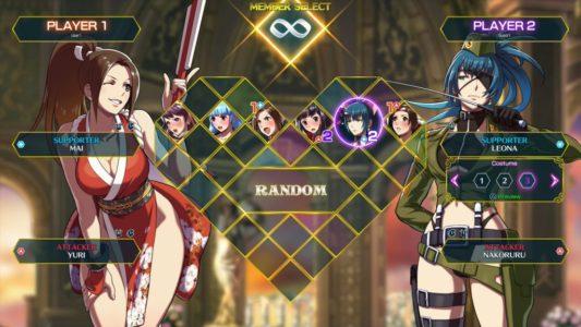 SNK Heroines écran de sélection des personnages