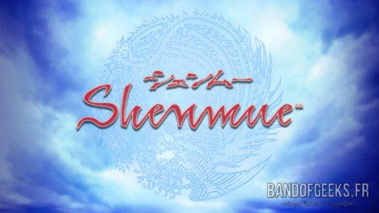 Shenmue I & II écran titre