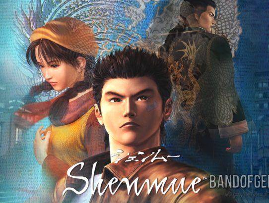 Shenmue I & II jaquette et logo