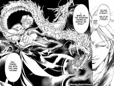 Akira Samurai Deeper Kyo va affronter Saisei