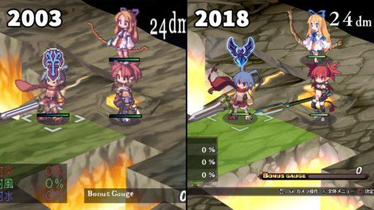Disgaea 1 Complete différence graphique 2003 et 2018