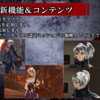 Nouvelle coiffure God Eater 3 mise a jour Band of Geeks