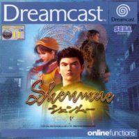 Shenmue jaquette Dreamcast