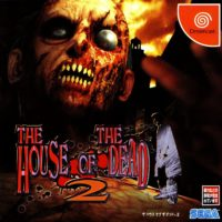 House of the Dead 2 Dreamcast jaquette