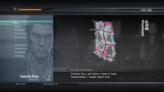 Yakuza 5 menu