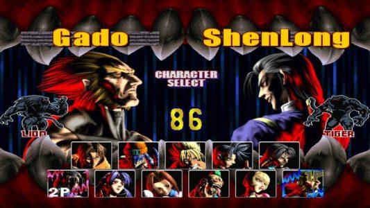écran sélection personnages Bloody Roar 2