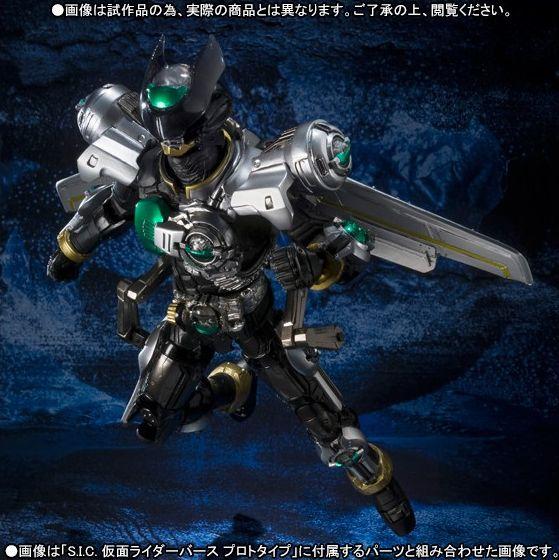 Achat S.I.C Kamen Rider Birth Figma Miku Band of Geeks (1)